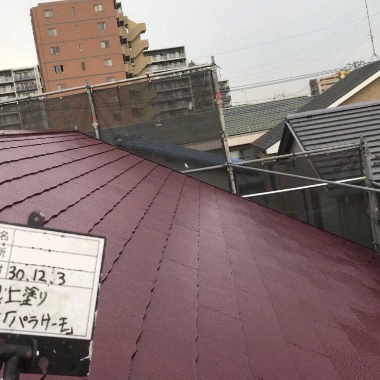 大和市K様邸 屋根塗装工事