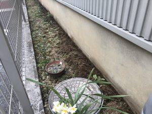 藤沢市S様邸 ジョリパット基礎コート工事 Before